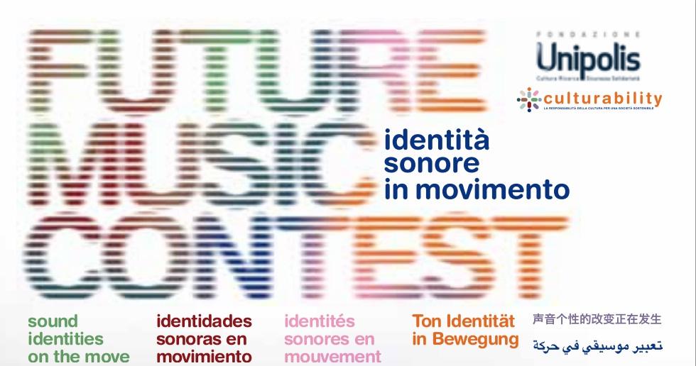 Future Music Contest, identità sonore in movimento