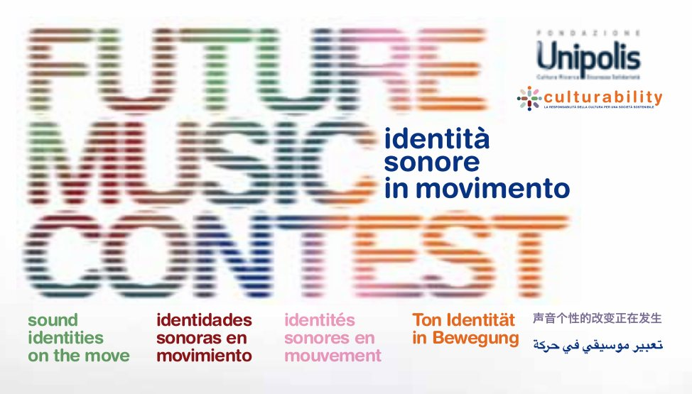 future-music-contest