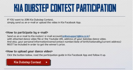 KIA Dubstep Contest Euro 2012