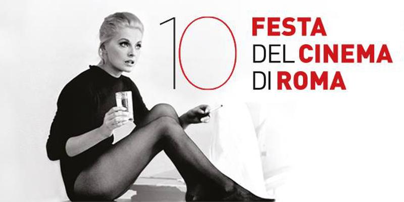 festival cinema roma