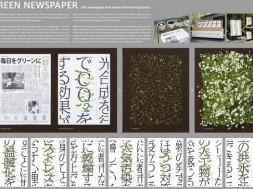 giornale verde