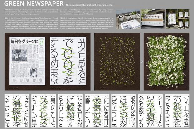 E' giapponese il primo giornale 'verde' che fiorisce