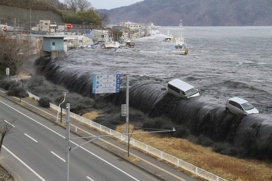 Fukushima-Tsunami