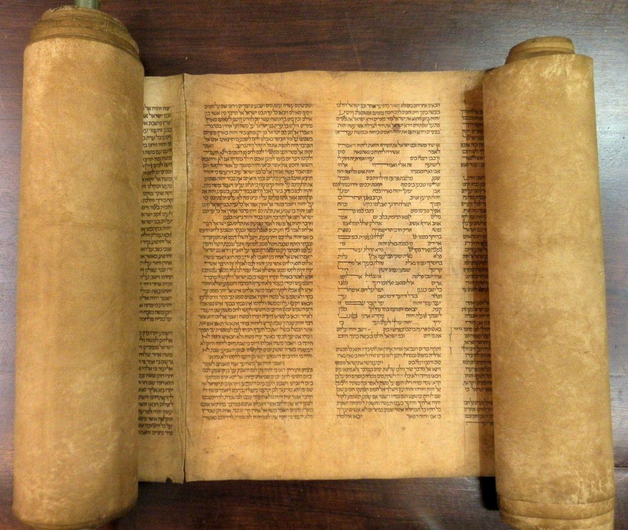 I papiri di Ercolano scritti con inchiostri metallici