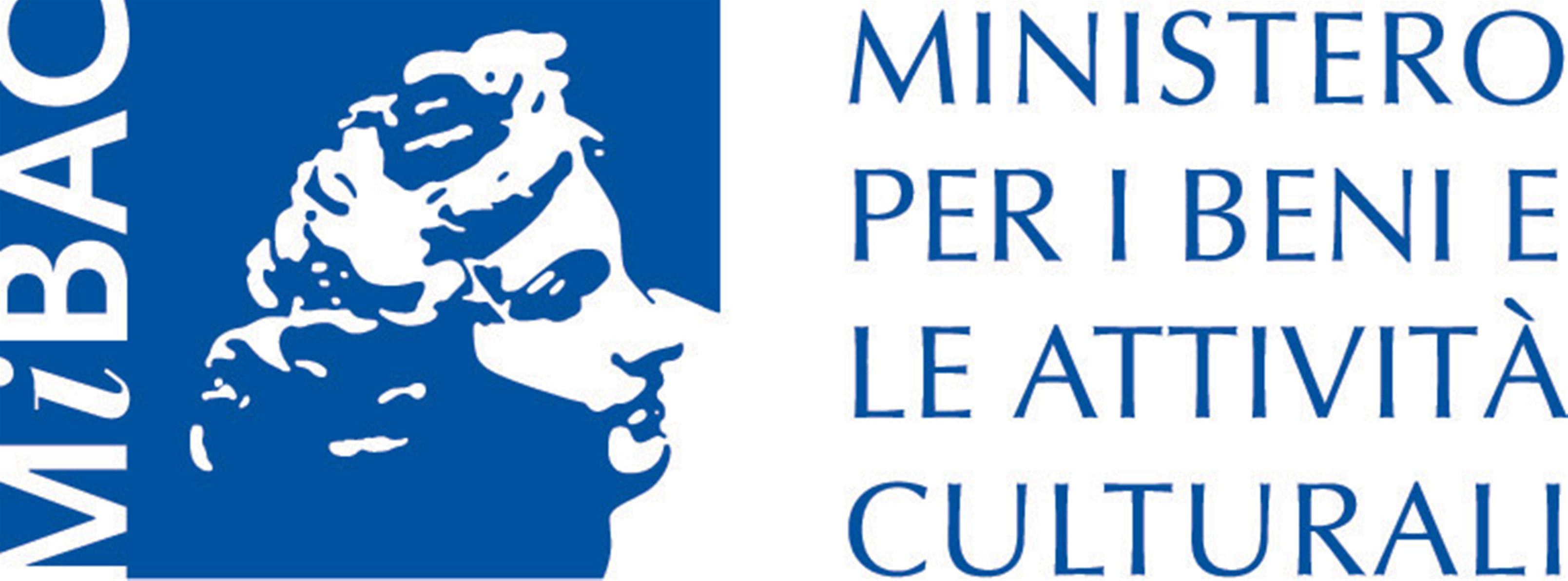 """Il 28/04 al Mibact presentazione """"Atlante degli archivi fotografici e audiovisivi italiani digitalizzati"""""""