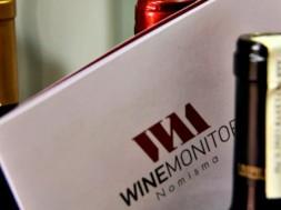 wine_monitor-nomisma